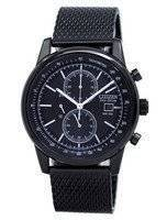 Citizen Eco-Drive Chronograph Tachymeter CA0338-57E Men's Watch