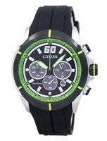 Citizen Eco-Drive Chronograph CA4104-05E Men's Watch