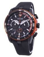 Citizen Eco-Drive Chronograph Tachymeter CA4154-07E Men's Watch