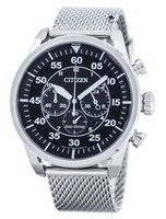 Citizen Eco-Drive Chronograph Power Reserve CA4210-59E Men's Watch