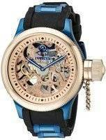 Invicta Russian Diver Rose Skeleton Dial 17270 Men's Watch