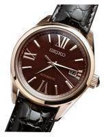 Seiko Brightz Automatic Limited Edition Japan Made SDGM008 Men's Watch