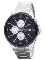 Seiko Chronograph Quartz 100M SKS483 SKS483P1 SKS483P Men's Watch