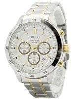 Seiko Neo Sports Chronograph SKS523 SKS523P1 SKS523P Men's Watch
