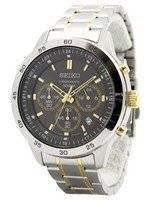 Seiko Neo Sports Chronograph SKS525 SKS525P1 SKS525P Men's Watch
