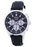 Seiko Chronograph Quartz SKS595 SKS595P1 SKS595P Men's Watch
