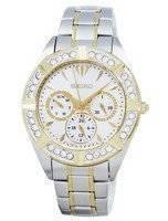 Seiko Lord Quartz Diamond Accent SKY676 SKY676P1 SKY676P Women's Watch