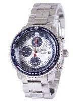 Seiko Flight Alarm Chronograph Pilot's SNA413 SNA413P1 SNA413P Men's Watch