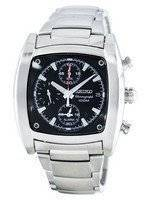 Seiko Quartz Chronograph Alarm SNAA97 SNAA97P1 SNAA97P Men's Watch