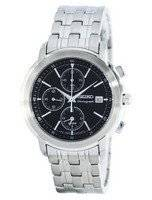 Seiko Chronograph Quartz Alarm SNAB83 SNAB83P1 SNAB83P Men's Watch