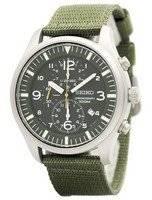 Seiko Chronograph Khaki Nylon Strap SNDA27 SNDA27P1 SNDA27P Men's Watch