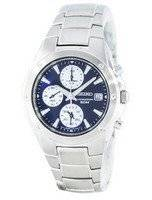 Seiko Quartz Chronograph SNDA97 SNDA97P1 SNDA97P Men's Watch
