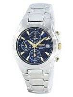 Seiko Quartz Chronograph SNDB01 SNDB01P1 SNDB01P Men's Watch