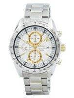 Seiko Chronograph Quartz SNDB55 SNDB55P1 SNDB55P Men's Watch