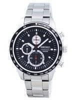 Seiko Chronograph Alarm Quartz SNDD85 SNDD85P1 SNDD85P Men's Watch