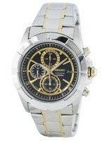 Seiko Lord Quartz Chronograph SNDE70 SNDE70P1 SNDE70P Men's Watch