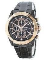 Seiko Lord Quartz Chronograph SNDE76 SNDE76P1 SNDE76P Men's Watch