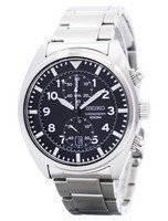 Seiko Sports Chronograph SNN231 SNN231P1 SNN231P Men's Watch