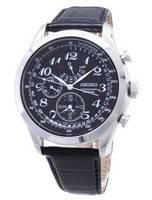 Seiko Chronograph Perpetual SPC133 SPC133P1 SPC133P Men's Watch