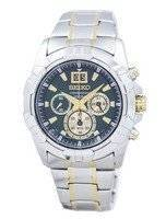 Seiko Chronograph Quartz SPC186 SPC186P1 SPC186P Men's Watch