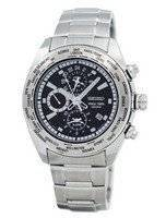 Seiko Alarm World Timer SPL031 SPL031P1 SPL031P Men's Watch