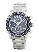Seiko Alarm World Timer SPL035P1 SPL035 SPL035P Men's Watch
