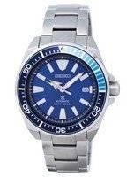 "Seiko Prospex ""BLUE LAGOON"" Samurai Automatic Diver's 200M SRPB09 SRPB09K1 SRPB09K Men's Watch"