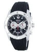 Seiko Lord Quartz Chronograph SRW021 SRW021P1 SRW021P Men's Watch