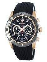 Seiko Lord Quartz Chronograph SRW030 SRW030P1 SRW030P Men's Watch