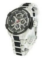 Seiko Velatura Kinetic Direct Drive SRX009 SRX009P1 SRX009P Men's Watch