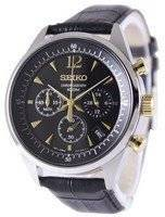 Seiko Chronograph Quartz 100M SSB071P1 SSB071P Men's Watch