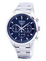 Seiko Quartz Chronograph SSB223 SSB223P1 SSB223P Men's Watch