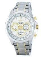 Seiko Dress Chronograph Quartz Tachymeter SSB245 SSB245P1 SSB245P Men's Watch