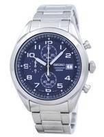 セイコー クロノグラフ クォーツ SSB267 SSB267P1 SSB267P メンズ腕時計