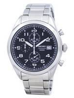 Seiko Chronograph Quartz SSB269 SSB269P1 SSB269P Men's Watch