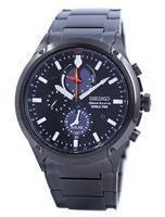 Seiko Sportura World Time Solar Chronograph SSC481 SSC481P1 SSC481P Men's Watch