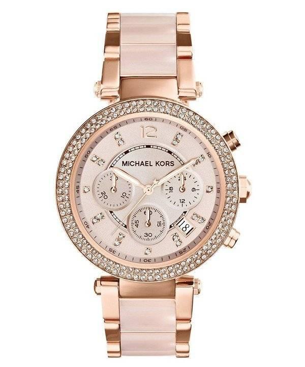 Michael Kors Parker Swarovski Crystals MK5896 Women's Watch - Click Image to Close