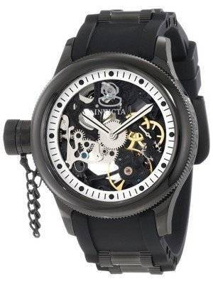 Invicta Russian Diver Skeleton Dial 1846 Men's Watch
