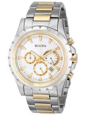 Bulova Marine Star 100M Chronograph 98B014 Men's Watch