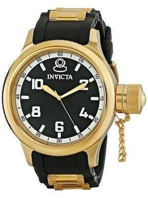 Invicta Russian Diver Quartz 100M 1436 Men's Watch