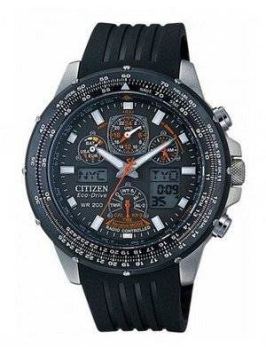 Citizen Eco-Drive Chronograph Atomic JY0001-00E