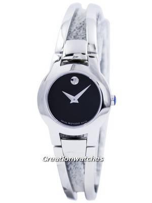 Movado Amorosa Swiss Made Quartz 0604759 Women's Watch