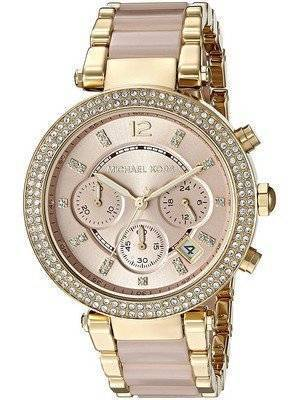 Michael Kors Parker Chronograph Quartz Diamond Accent MK6326 Women's Watch