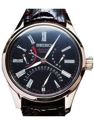 Seiko Automatic PRESAGE Limited Edition SARD014 Men's Watch