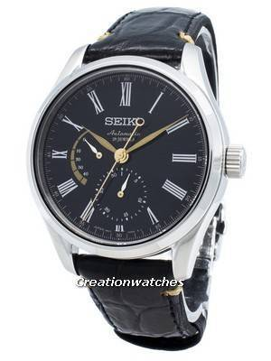 "Seiko Automatic Presage ""Urushi"" 29 Jewels Power Reserve SARW013 Men's Watch"