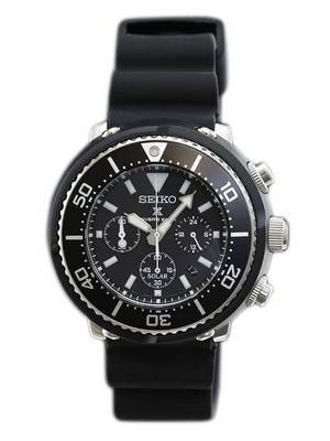 Seiko Prospex Solar Diver's Chronograph 200M Limited Edition SBDL037 Men's Watch