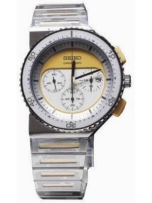 Seiko Spirit Chronograph Giugiaro Design SCED025 Men's Watch