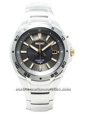 Seiko Kinetic SKA431P1 SKA431P SKA431 Men's Watch