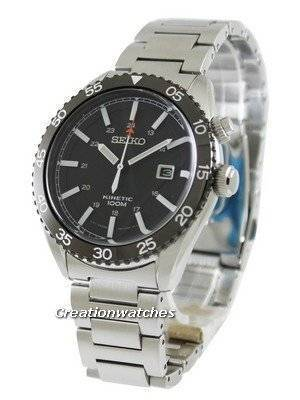 Seiko Kinetic Neo Sports SKA617 SKA617P1 SKA617P Men's Watch