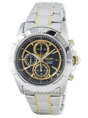 Seiko Lord Quartz Chronograph SNDE70 SNDE70P1 SNDE70P Men's Watch